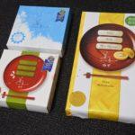 石屋製菓の美冬シリーズ。土産品の中で個人的にトップクラスの商品。単価高いけど