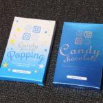 石屋製菓のキャンディチョコレート。完全にパッケージ買い。超クール