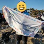 第39回館山若潮マラソン 参加記録