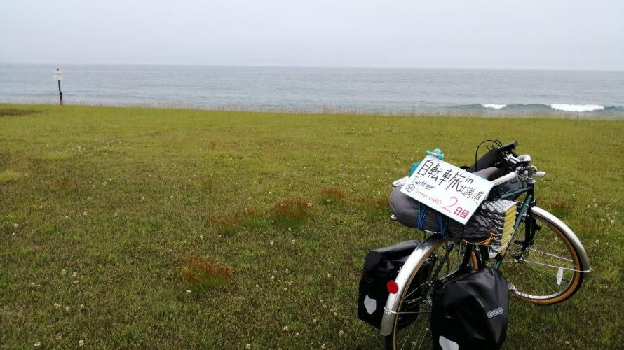 【自転車北海道旅】夏風邪サバイヴ2019 2日目(函館市街-恵山)