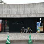 【道の駅】縄文ロマン南かやべ(北海道/道南)