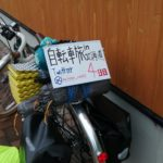 【自転車北海道旅】夏風邪サバイヴ2019 4日目(鹿部-森町)