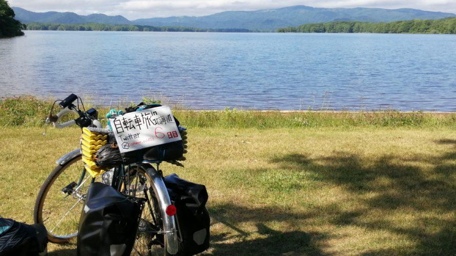 【自転車北海道旅】夏風邪サバイヴ2019_6日目(大沼-函館市街)
