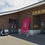 【道の駅】北前船松前(北海道/道南)