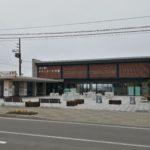 【道の駅】みなとま~れ寿都(北海道/道央)
