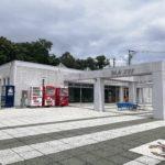 【道の駅】シェルプラザ港(北海道/道央)
