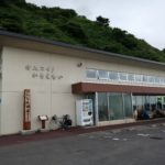 【道の駅】オスコイ!かもえない(北海道/道央)
