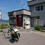 【自転車北海道旅】夏風邪サバイヴ2019_18日目(余市-赤井川)