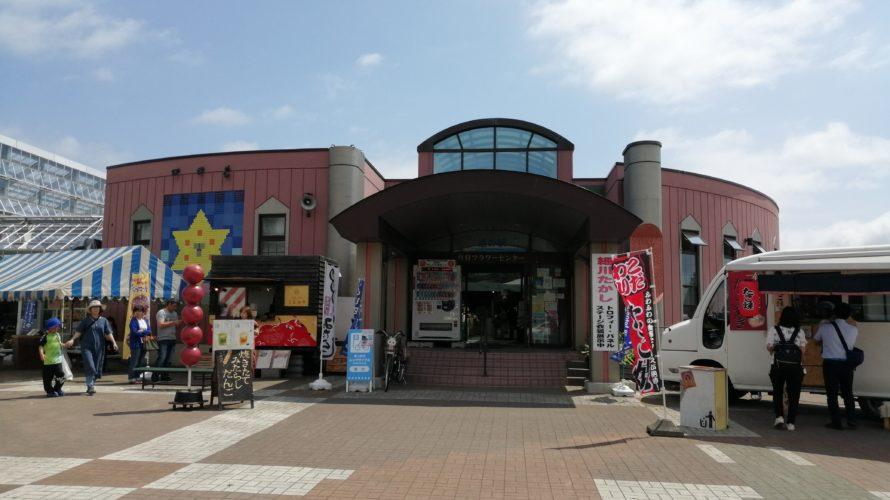 【道の駅】真狩フラワーセンター(北海道/道央)