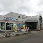 【道の駅】三笠(北海道/道央)