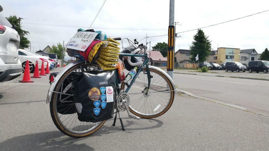 【自転車北海道旅】夏風邪サバイヴ2019_29日目(滝川-秩父別)
