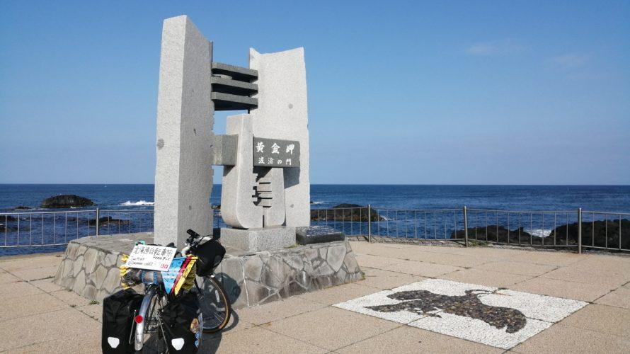 【自転車北海道旅】夏風邪サバイヴ2019_31日目(留萌-秩父別)