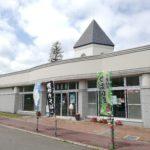 【道の駅】森と湖の里ほろかない(北海道/道北)