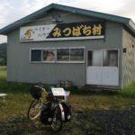 【自転車北海道旅】夏風邪サバイヴ2019_36日目(中頓別-名寄)
