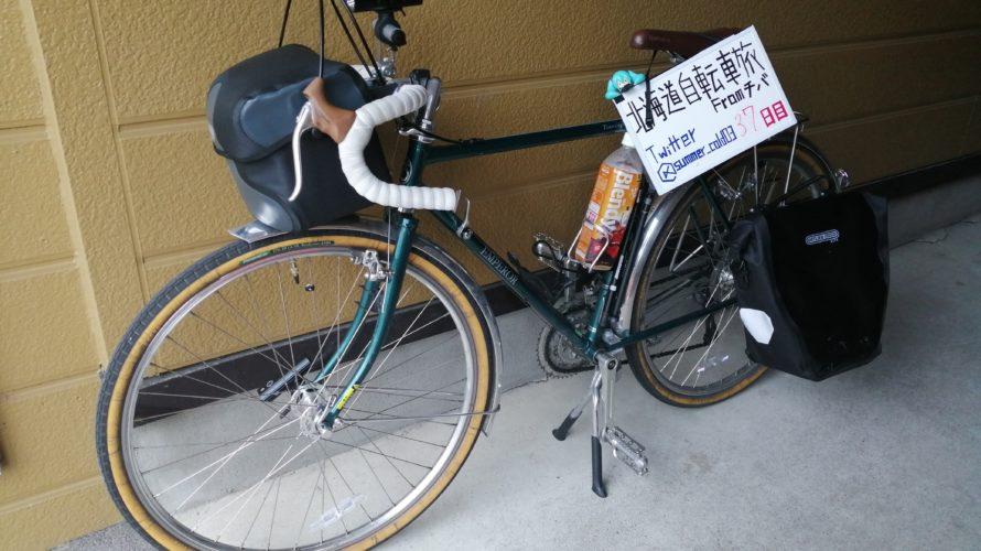 【自転車北海道旅】夏風邪サバイヴ2019_37日目(名寄-西興部)
