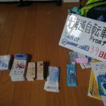 【自転車北海道旅】夏風邪サバイヴ2019_39日目(旭川)