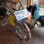 【自転車北海道旅】夏風邪サバイヴ2019_44日目(白滝-遠軽)