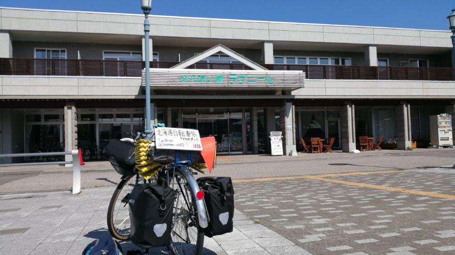 【自転車北海道旅】夏風邪サバイヴ2019_47日目(美瑛-布部)