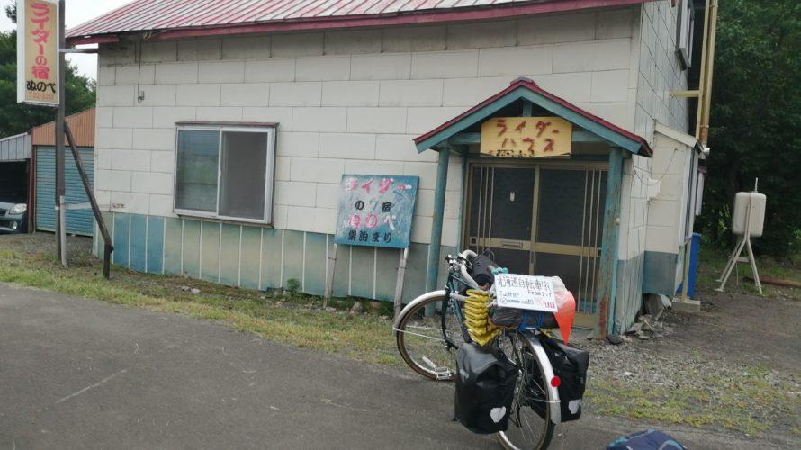 【自転車北海道旅】夏風邪サバイヴ2019_48日目(布部-新得町)