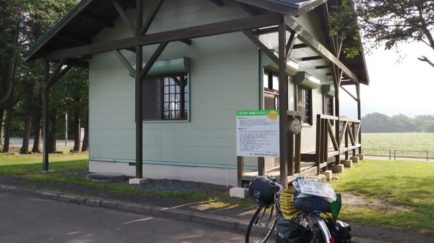 【自転車北海道旅】夏風邪サバイヴ2019_49日目(新得町-忠類)