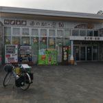 【自転車北海道旅】夏風邪サバイヴ2019_50日目(忠類-帯広)