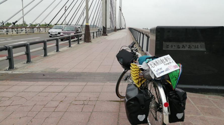 【自転車北海道旅】夏風邪サバイヴ2019_51日目(帯広-上士幌)