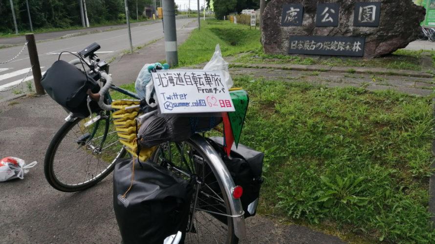 【自転車北海道旅】夏風邪サバイヴ2019_62日目(安平-恵庭)