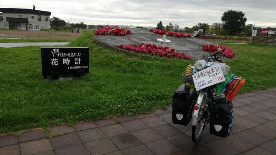 【自転車北海道旅】夏風邪サバイヴ2019_71日目(恵庭-苫小牧)