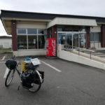【自転車北海道旅】夏風邪サバイヴ2019_76日目(大樹-本別)