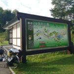 【自転車北海道旅】夏風邪サバイヴ2019_77日目(本別-陸別)