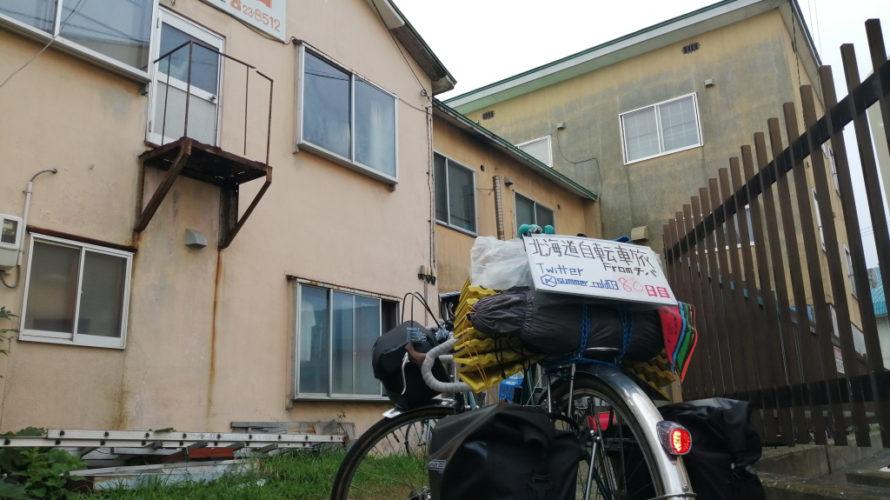 【自転車北海道旅】夏風邪サバイヴ2019_80日目(釧路-浜中町)