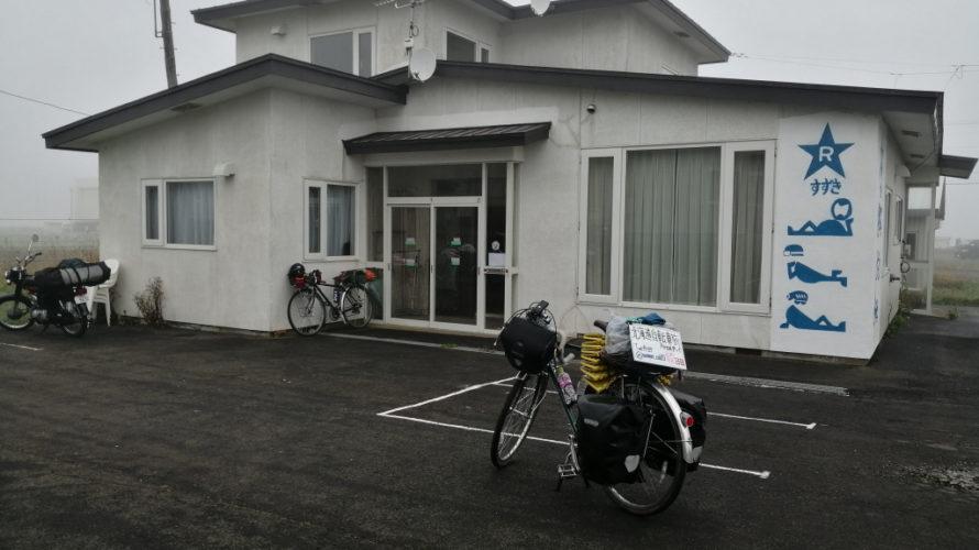 【自転車北海道旅】夏風邪サバイヴ2019_82日目(根室-標津)