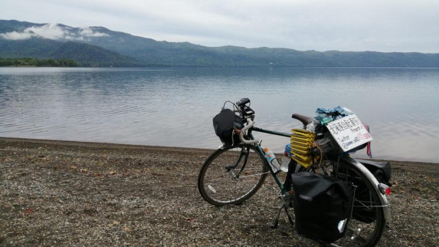 【自転車北海道旅】夏風邪サバイヴ2019_88日目(屈斜路湖-網走)