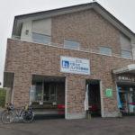 【道の駅】ぐるっとパノラマ美幌峠(北海道/オホーツク)