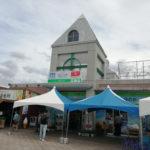 【道の駅】メルヘンの丘めまんべつ(北海道/オホーツク)