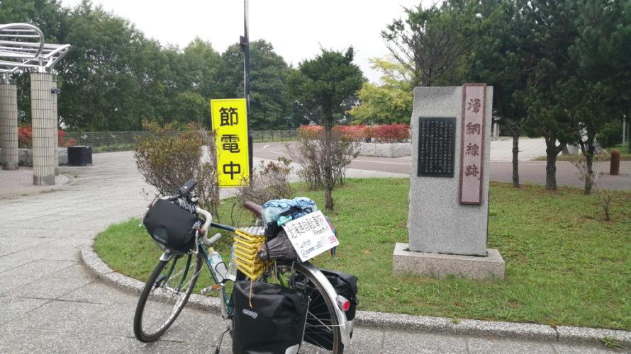 【自転車北海道旅】夏風邪サバイヴ2019_90日目(網走-上湧別)