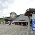 【道の駅】サロマ湖(北海道/オホーツク)
