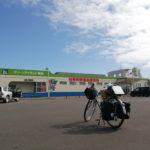 【自転車北海道旅】夏風邪サバイヴ2019_95日目(枝幸-猿払)