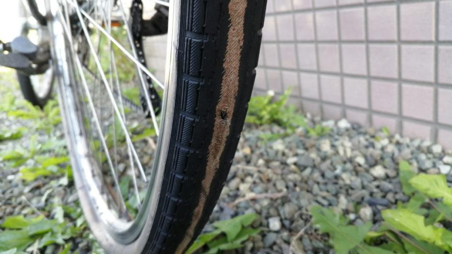 自転車タイヤの摩耗は確認しよう