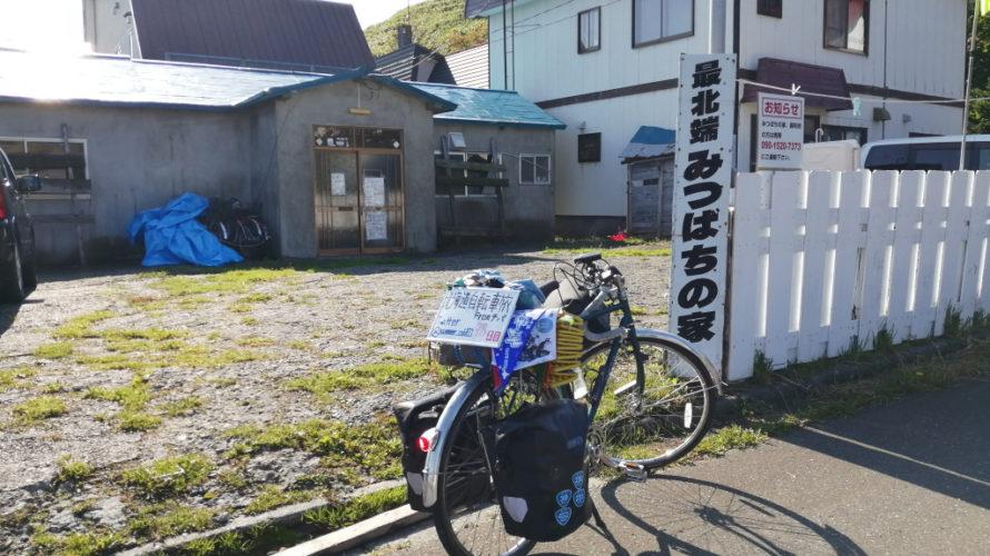 【自転車北海道旅】夏風邪サバイヴ2019_98日目(稚内-天塩)