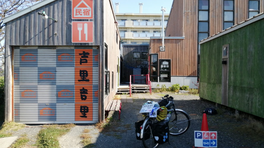 【自転車北海道旅】夏風邪サバイヴ2019_100日目(羽幌-留萌)
