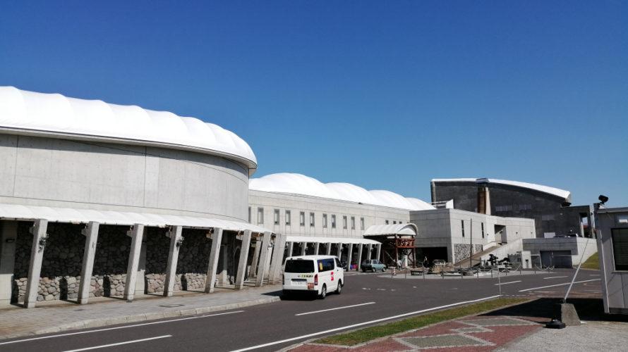【道の駅】風Wとままえ(北海道/道北)