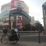 【自転車北海道旅】夏風邪サバイヴ2019_104日目(札幌市街-白老)
