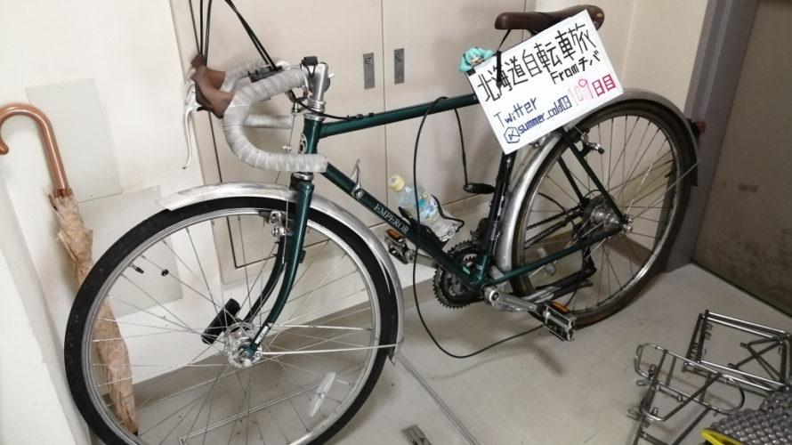 【自転車北海道旅】夏風邪サバイヴ2019_109日目(函館市街-新函館北斗)