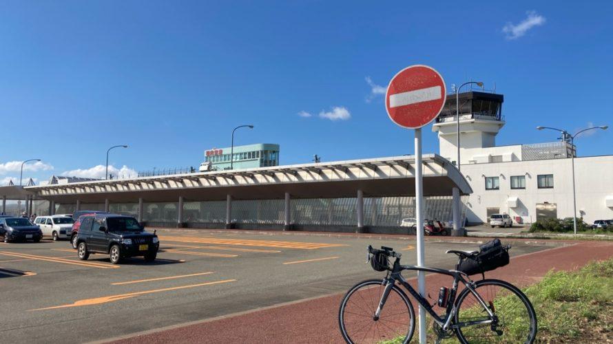 北海道自転車旅202009 一覧ページ