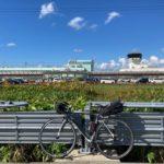 【1日目】北海道自転車旅(稚内空港ー宗谷岬ー稚内市街)