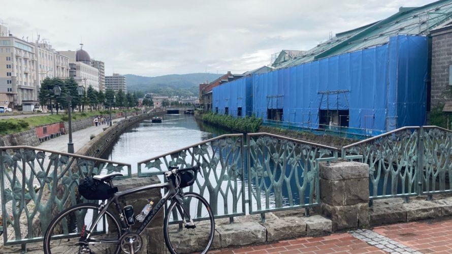 【5日目】北海道自転車旅(札幌ー小樽)