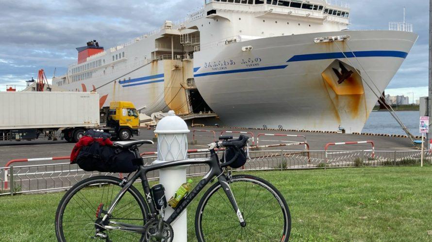 【8日目】北海道自転車旅(登別温泉ー苫小牧ーフェリー)