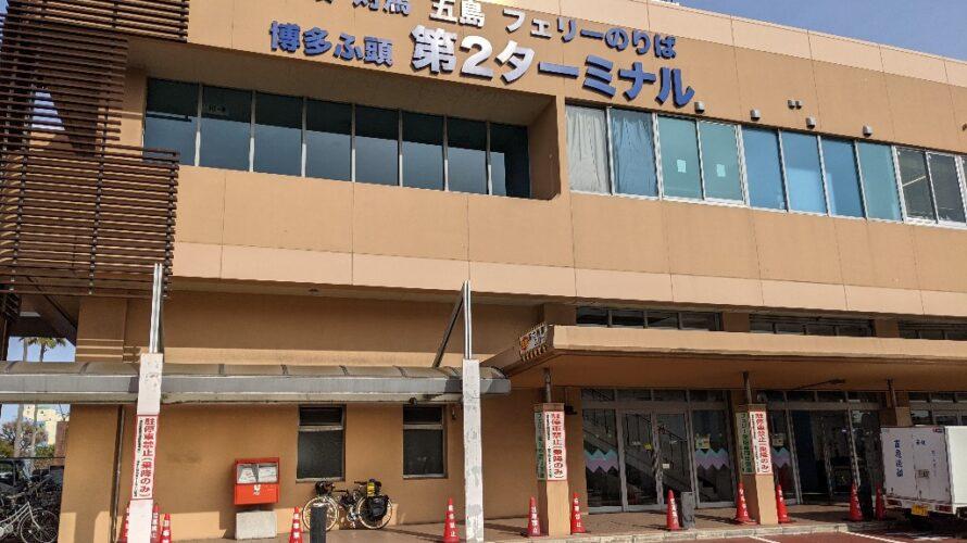 【4日目】九州自転車旅2021-博多~対馬厳原