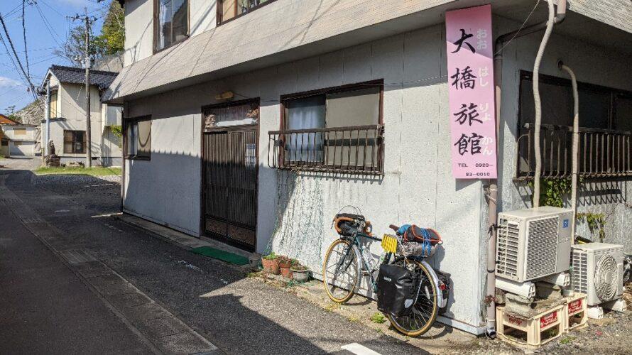 【7日目】九州自転車旅2021-三根〜比田勝